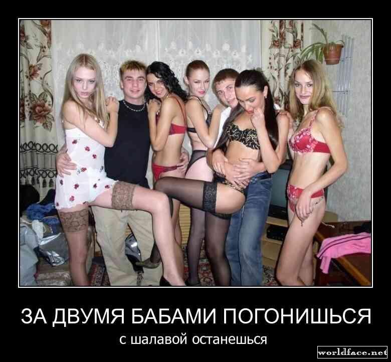 porno-onlayn-svingerov-porno-foto