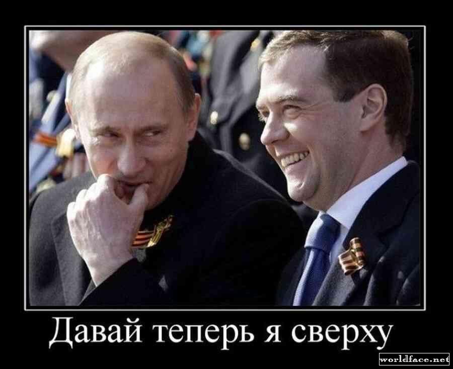 В любви заключается весь смысл жизни, - Путин - Цензор.НЕТ 6562