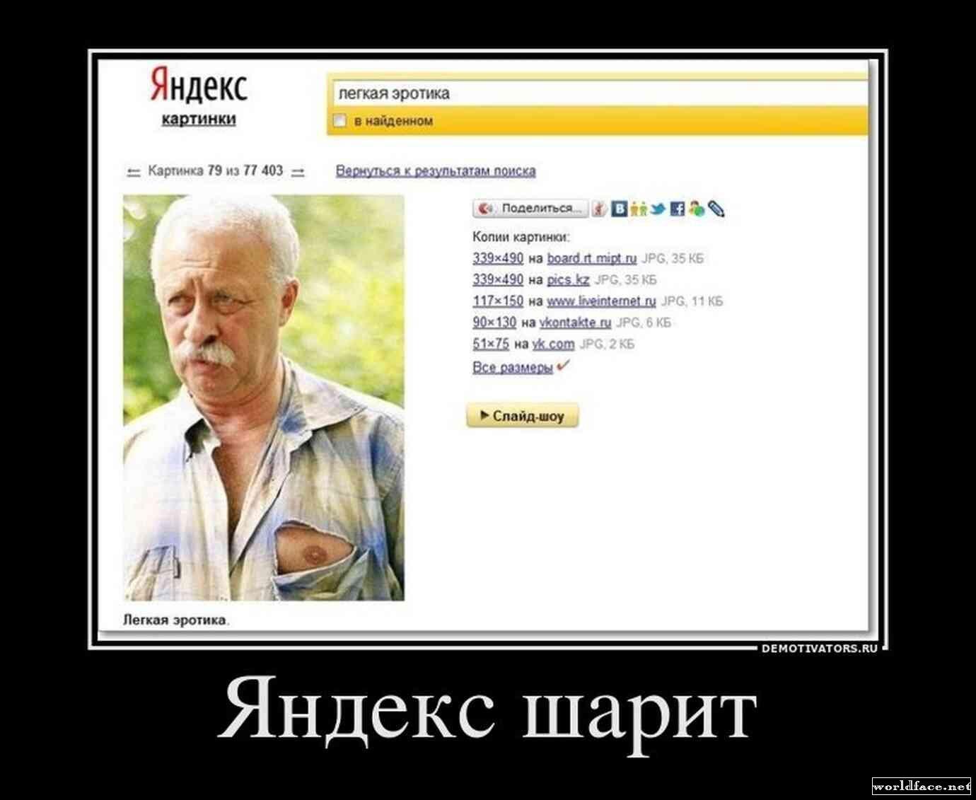 Чистых, безопасных и этичных товаров. www.eco-centr.org.ua.