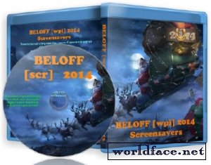 BELOFF [wpi] 2014 Screensavers [Multi/Ru]